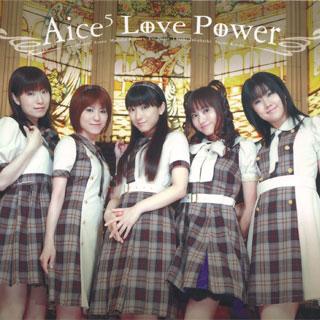 LovePower.jpg